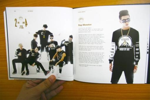 Review Bts 1st Single Album 2 Cool 4 Skool Album