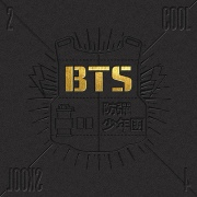 bts 2cool4skool