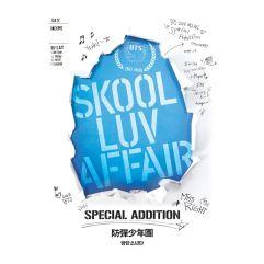 Skool Luv Affair Addition