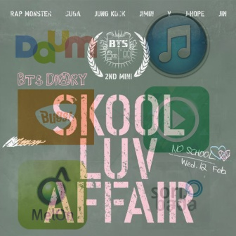 skool luv affair legal dl