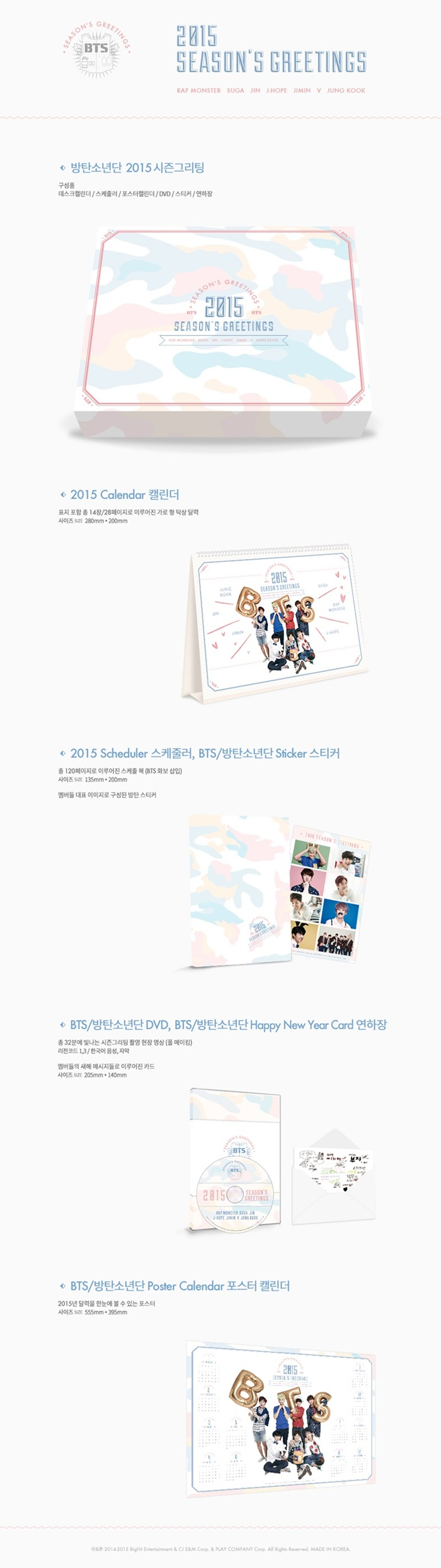 Info bts 2015 seasons greetings will be released on november 141114 imageviewereshop imageviewereshop2 bts 2015 seasons greetings m4hsunfo
