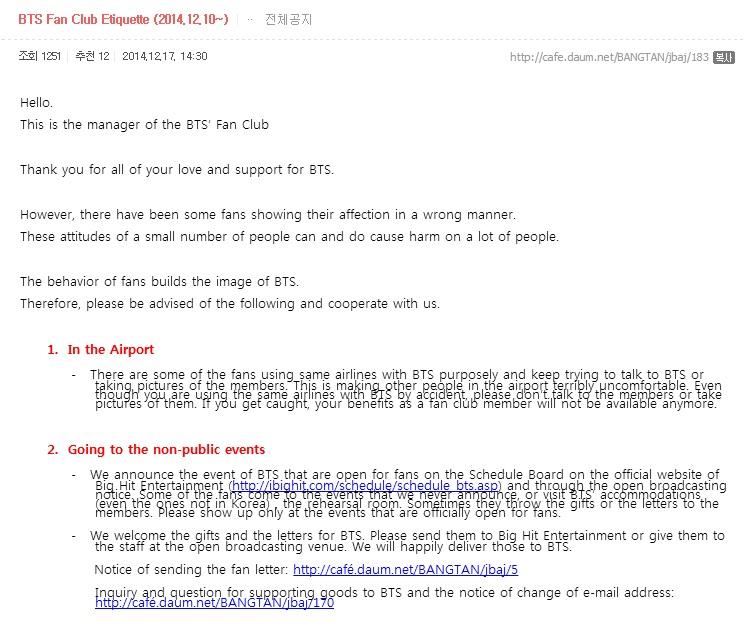 Info] BTS Fan Club Etiquette (2014 12 10~) |