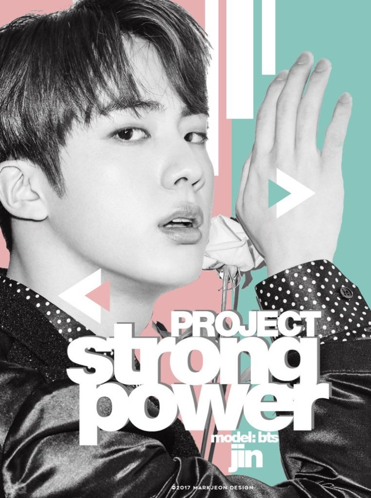 project-strong-power